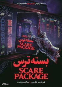 دانلود فیلم Scare Package 2019 بسته ترس با زیرنویس فارسی