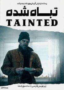 دانلود فیلم Tainted 2020 تباه شده با زیرنویس فارسی