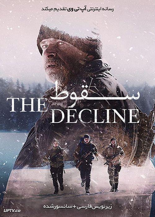 دانلود فیلم The Decline 2020 سقوط با زیرنویس فارسی هستی دانلود ادرس جدید هستی دانلود
