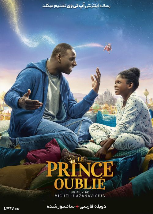 دانلود فیلم The Lost Prince 2020 شاهزاده گمشده با دوبله فارسی