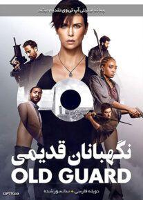 دانلود فیلم The Old Guard 2020 نگهبانان قدیمی با دوبله فارسی