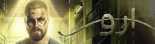 سریال Arrow فصل هفتم کامل