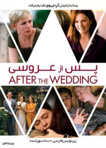 دانلود فیلم After the Wedding 2019 پس از عروسی با زیرنویس فارسی