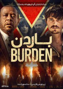 دانلود فیلم Burden 2018 بردن با زیرنویس فارسی