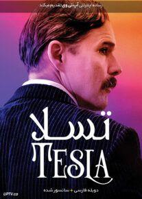 دانلود فیلم Tesla 2020 تسلا با دوبله فارسی