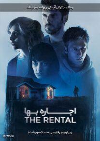 دانلود فیلم The Rental 2020 اجاره بها با زیرنویس فارسی