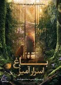 دانلود فیلم The Secret Garden 2020 باغ اسرارآمیز با زیرنویس فارسی