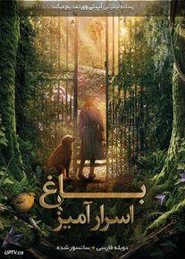 دانلود فیلم The Secret Garden 2020 باغ اسرارآمیز با دوبله فارسی