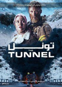دانلود فیلم The Tunnel 2019 تونل با زیرنویس فارسی