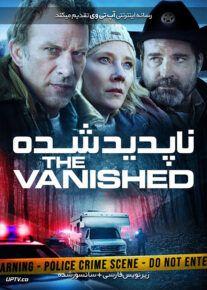 دانلود فیلم The Vanished 2020 ناپدید شده با زیرنویس فارسی