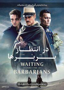 دانلود فیلم Waiting for the Barbarians 2019 در انتظار بربرها با زیرنویس فارسی