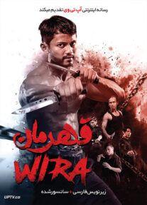 دانلود فیلم Wira 2019 قهرمان با زیرنویس فارسی