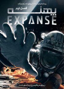 دانلود سریال The Expanse پهنه فصل دوم