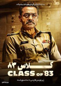 دانلود فیلم Class of 83 2020 کلاس هشتاد و سه با زیرنویس فارسی