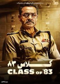 دانلود فیلم Class of 83 2020 کلاس هشتاد و سه با دوبله فارسی