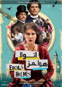 دانلود فیلم Enola Holmes 2020 انولا هولمز با دوبله فارسی