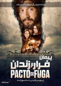 دانلود فیلم Jailbreak Pact 2020 پیمان فرار از زندان با زیرنویس فارسی