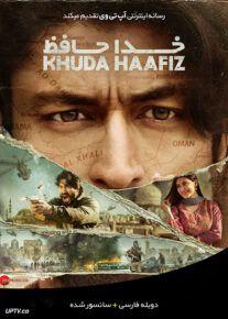 دانلود فیلم Khuda Haafiz 2020 خداحافظ با دوبله فارسی