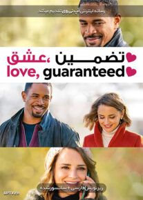 دانلود فیلم Love Guaranteed 2020 تضمین عشق با زیرنویس فارسی