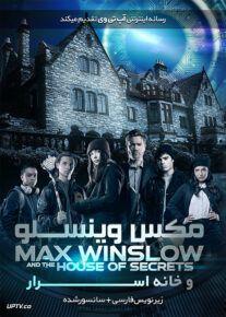 دانلود فیلم Max Winslow and the House of Secrets 2019 مکس وینسلو و خانه اسرار با زیرنویس فارسی