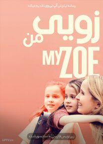دانلود فیلم My Zoe 2019 زویی من با زیرنویس فارسی