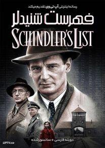 دانلود فیلم Schindlers List 1993 فهرست شیندلر با دوبله فارسی