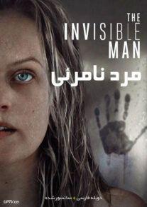 دانلود فیلم The Invisible Man 2020 مرد نامرئی با دوبله فارسی