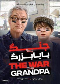 دانلود فیلم The War with Grandpa 2020 جنگ با بابابزرگ با زیرنویس فارسی
