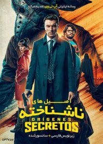 دانلود فیلم Unknown Origins 2020 اصیل های ناشناخته با زیرنویس فارسی