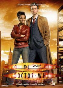 دانلود سریال Doctor Who دکتر هو فصل اول