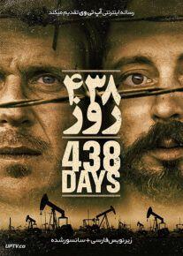 دانلود فیلم 438 Days 2020 چهارصد و سی و هشت روز با زیرنویس فارسی