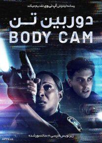 دانلود فیلم Body Cam 2020 دوربین تن با زیرنویس فارسی