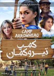 دانلود فیلم Camp Arrowhead 2020 کمپ تیر و کمان با زیرنویس فارسی