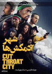 دانلود فیلم Cut Throat City 2020 شهر آدمکش ها با دوبله فارسی