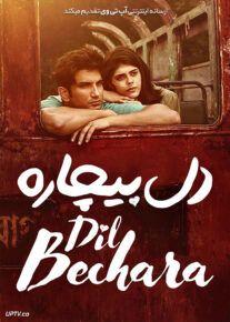 دانلود فیلم Dil Bechara 2020 دل بیچاره با دوبله فارسی