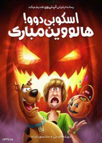 دانلود انیمیشن هالووین مبارک اسکوبی دو Happy Halloween Scooby-Doo! 2020 با دوبله فارسی