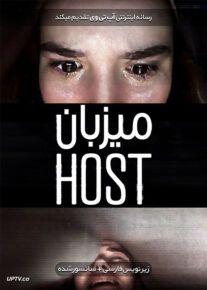 دانلود فیلم Host 2020 میزبان با زیرنویس فارسی
