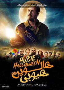 دانلود فیلم Hubie Halloween 2020 هالووین هیوبی با زیرنویس فارسی