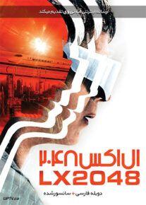 دانلود فیلم LX 2048 2020 ال اکس 2048 با دوبله فارسی