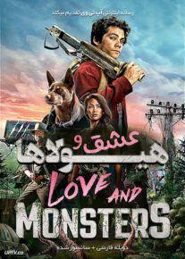 دانلود فیلم Love and Monsters 2020 عشق و هیولاها با دوبله فارسی