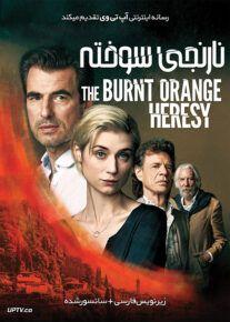 دانلود فیلم The Burnt Orange Heresy 2019 نارنجی سوخته با زیرنویس فارسی