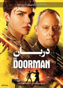 دانلود فیلم The Doorman 2020 دربان با زیرنویس فارسی