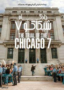 دانلود فیلم The Trial of the Chicago 7 2020 دادگاه شیکاگو ۷ با دوبله فارسی