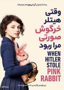 دانلود فیلم When Hitler Stole Pink Rabbit 2019 وقتی هیتلر خرگوش صورتی مرا ربود با زیرنویس فارسی