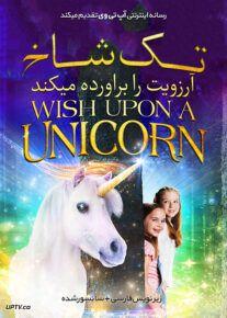 دانلود فیلم Wish Upon A Unicorn 2020 تک شاخ آرزویت را برآورده می کند با زیرنویس فارسی