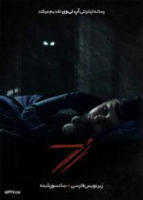 دانلود فیلم Z 2020 زد با زیرنویس فارسی