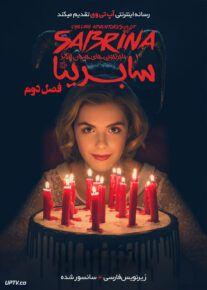 دانلود سریال Chilling Adventures of Sabrina فصل دوم