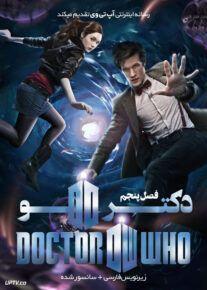 دانلود سریال Doctor Who دکتر هو فصل پنجم