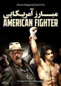 دانلود فیلم American Fighter 2019 مبارز آمریکایی با زیرنویس فارسی