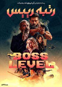 دانلود فیلم Boss Level 2020 رتبه رییس با دوبله فارسی